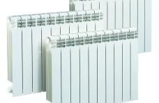 Алюминиевые радиаторы отопления 1
